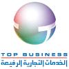 logo Top Business (Siège Social & Show-Room1)