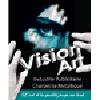 Vision Art
