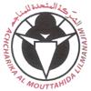 Acharika AlMoutahida Lilmanajim