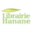 Librairie papeterie Hanane
