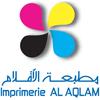 Imprimerie Alaqlam