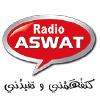 La Marocaine de Radio et de Broadcast