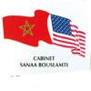 Bouslamti Sanaa