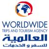 Worldwide Trips