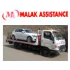 Assistance Malak