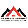 El Hilali Sakane (Les Experts en Bricolage)
